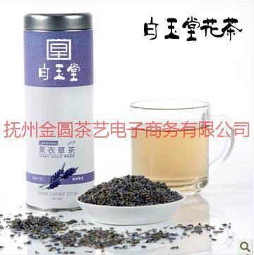 供应薰衣草茶抑制有高血压的作用
