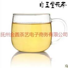 供应青岛市哪里有大肚子茶卖/白玉堂花茶养生专家