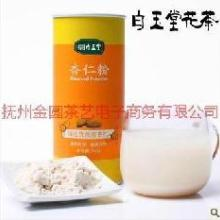 供应安徽哪里有杏仁粉卖/各种花茶批发/白玉堂花茶养生专家