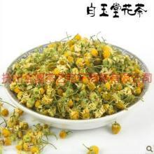供应菊花茶有哪几种   国家特级分类标准   白玉堂花茶
