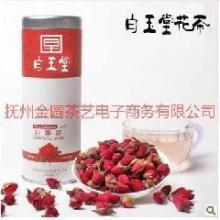 供应郑州哪里有月季花茶卖-各种花茶批发供应-白玉堂花茶
