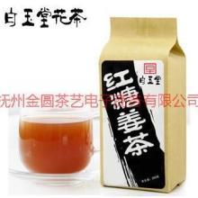 供应青岛市哪里有红姜茶卖/白玉堂花茶