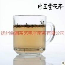 供应哪里有薰衣草茶卖/白玉堂薰衣草茶