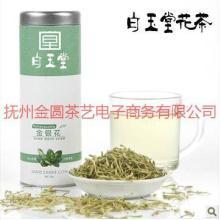 供应贵州省哪里有金银花茶生产供应厂家/白玉堂花茶