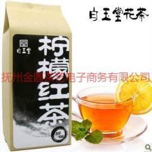 供应宁波市哪里有柠檬红茶卖/白玉堂柠檬红茶