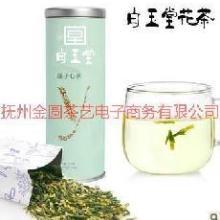 供应杭州哪里有莲子芯厂家批发--各种花茶批发报价-白玉堂花茶
