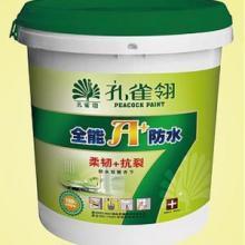 供应福州防水涂料  福州防水涂料有哪些厂家