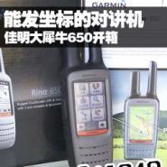 佳明触摸屏对讲GPSRino650大犀牛图片