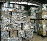 供应广州白云区龙归橡皮布物资回收公司