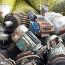 供应东莞黄刚废铜铝铁物资回收公司