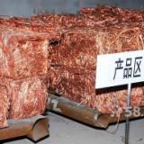 供应东莞中堂废铜废铁回收公司