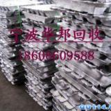 供应广州从化锌合金回收公司