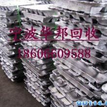 供应东莞长安锌渣回收公司批发