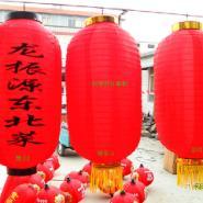 大红冬瓜折叠灯笼日式灯笼广告灯笼图片