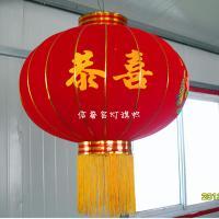 供应植绒灯笼串