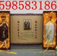 玉山茅台礼盒将中正宋美龄纪念酒图片
