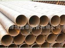 供应国标焊管