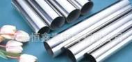 天津兰格钢管制造有限公司