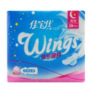 佳宝仕隐形翅膀纯棉夜用卫生巾图片