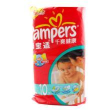 供应纸尿裤/帮宝适纸尿裤/安儿乐纸尿裤/成人纸尿裤