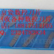 内蒙乌海市数控刀片回收图片