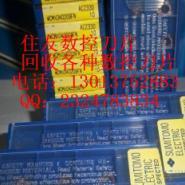 内蒙赤峰市数控刀片回收图片
