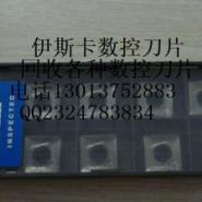 内蒙包头市数控刀片回收图片