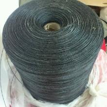 废纸打包用塑料绳