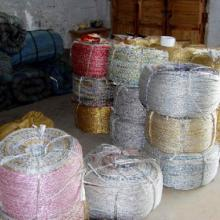 棉花打包用塑料绳