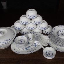 厂家直销 56头高档骨质瓷餐具--美蝶