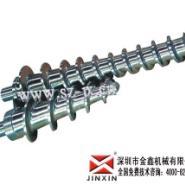 橡胶注射成型机螺杆图片