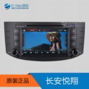 长安悦翔v3/志翔专用dvd导航图片