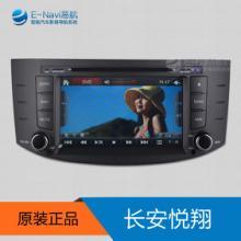 供应长安悦翔v3/志翔/CX30/CS35/长安之星2专用dvd导航