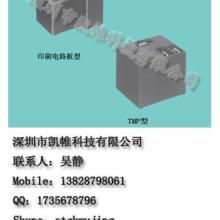 供应JW1FSN-DC24V功率继电器