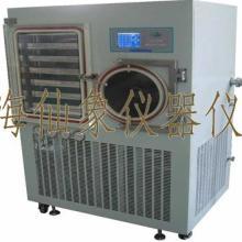 供应真空冷冻干燥机|小型真空冷冻干燥机|多歧管型冷冻干燥机