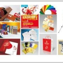 供应广告设计印刷批发