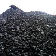供应中山烟煤