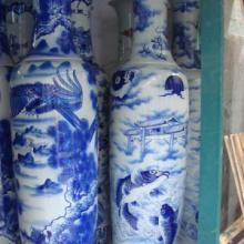 供应青花陶瓷大花瓶