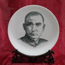 供应陶瓷看盘