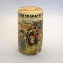 供应陶瓷调味罐