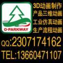 广州顶尖互动3D全景网站制作行尊图片