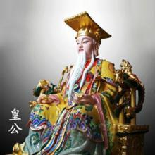 供应彩绘佛像批发价-彩绘佛像工艺品-江西彩绘佛像