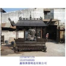 供应襄阳铜香炉,襄阳铜香炉厂家,襄阳铜香炉制作,襄阳铜香炉工艺品