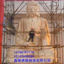 供应内蒙古大型佛像定做图片
