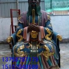 供应铜佛像设计
