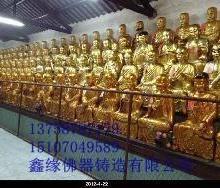 供应寺庙佛像供应商