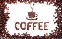 供应调味咖啡一般贸易进口报关/咖啡报关所需资料l咖啡豆进口咨询顾问师