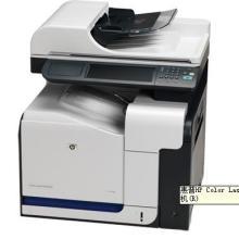 供应惠普HPColorCM3530多功能彩色数码一体机