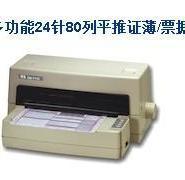 DS-7110图片