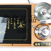 茶之友B318电磁炉茶盘